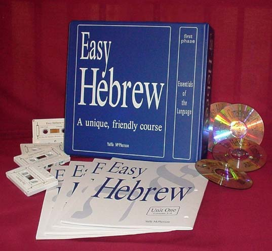 Easy Hebrew course materials